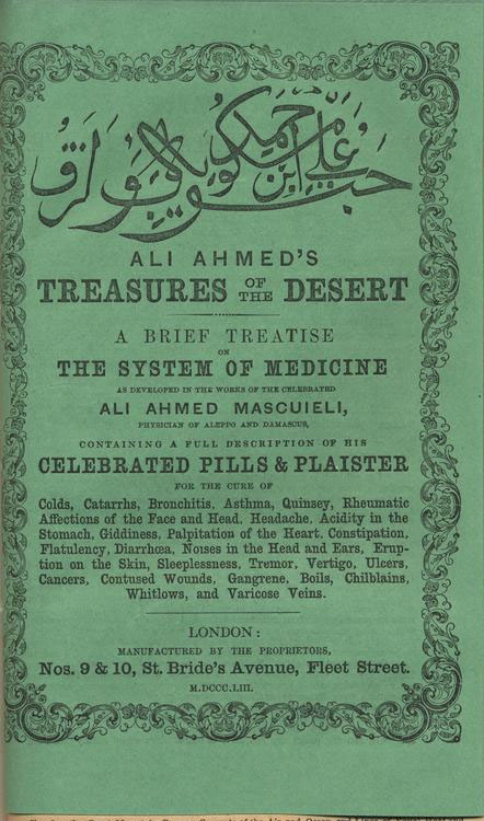 Ali Ahmed Treasures of the Desert