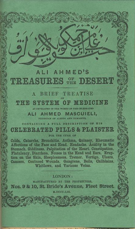 Ali Ahmed Treasures of the Desert