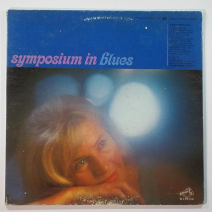Symposium in Blues 1966